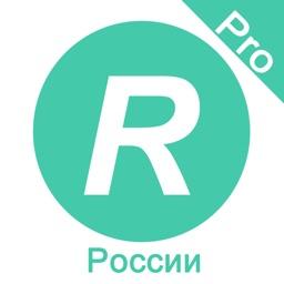 Радио России (Radios Russian)