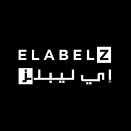 Elabelz Shopping إي ليبلز