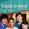 剑桥英语青少版第4级