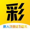 芒果彩票-中国福利彩票和体育彩票竞彩投注APP