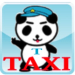 中部パンダ無線グループ タクシー配車