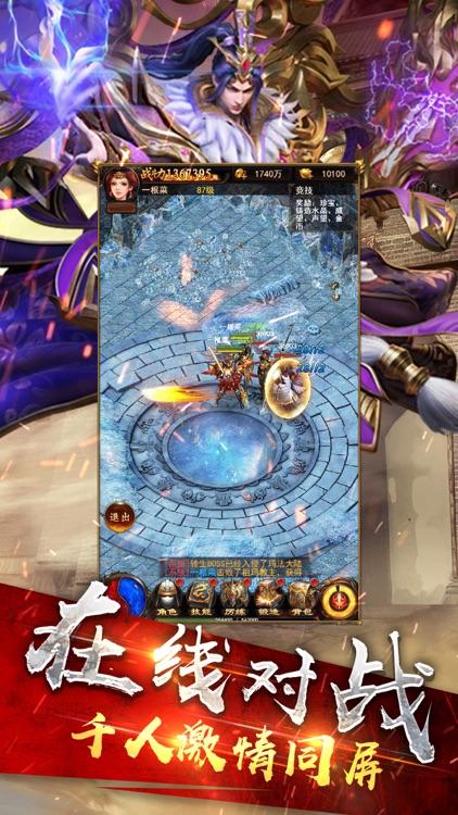 黄金龙城 screenshot-1