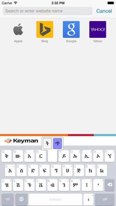 Key man free download