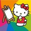 Hello Kitty:ィ ぬりえ - iPhoneアプリ