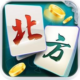 北方家乡游戏-全国麻将牌类玩法合集