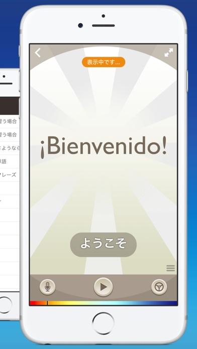 nemo スペイン語スクリーンショット