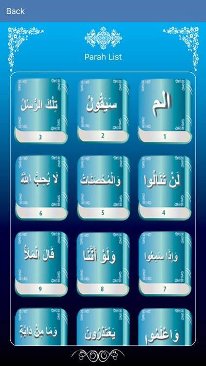 Asan Tarjama Quran Urdu screenshot-4
