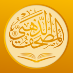 Golden Quran   المصحف الذهبي на пк