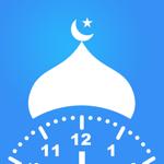 Ramadan Times 2021 на пк