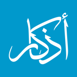 Athkar - أذكار на пк