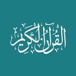 Quran - by Quran.com - قرآن на пк