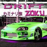 Drift Zoku: Drift & Driving