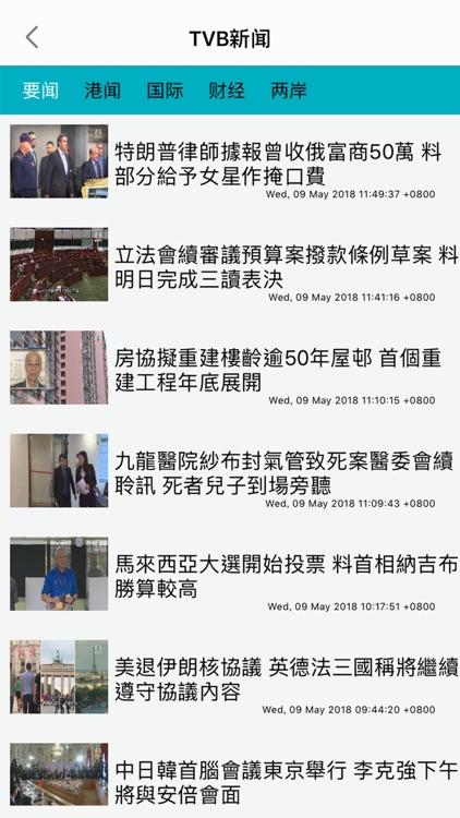 TVBAnywhere screenshot-4