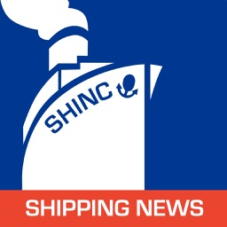 SHINC Shipping News