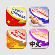 Learn Chinese Series - Daily, Travel, Business, Financial Phrases & Vocabs