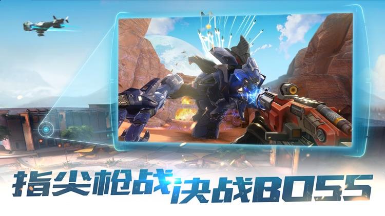永恒边境-英雄射击 即刻对决 screenshot-3