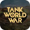 kichan park - Tank Breaker Premium - no ad version artwork