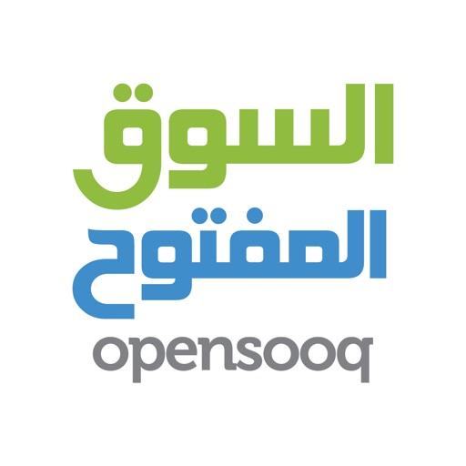 السوق المفتوح - OpenSooq app logo