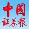 中国証券報ニュースリーダーアイコン
