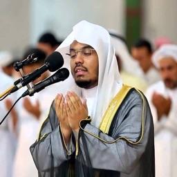 القران الكريم بصوت الشيخ ياسر الدوسري بدون انترنت