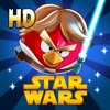 Angry Birds Star Wars HD (AppStore Link)