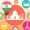 游学印地语-印地文单字卡游戏(基礎版)