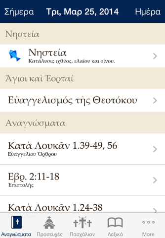 Daily Readings - náhled