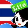 Lingopal タイ語 LITE  - 喋るフレーズブック - iPhoneアプリ