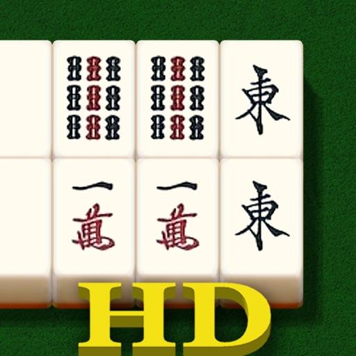 Shisen-Sho HD