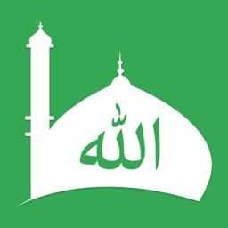 Pro Islam: Ramadan 2017, Duas, Quran