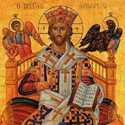 Eastern Orthodox Bible +