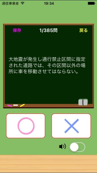 学科問題-1