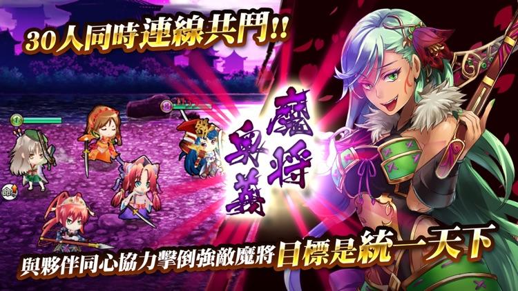 千姬大亂鬥 screenshot-4