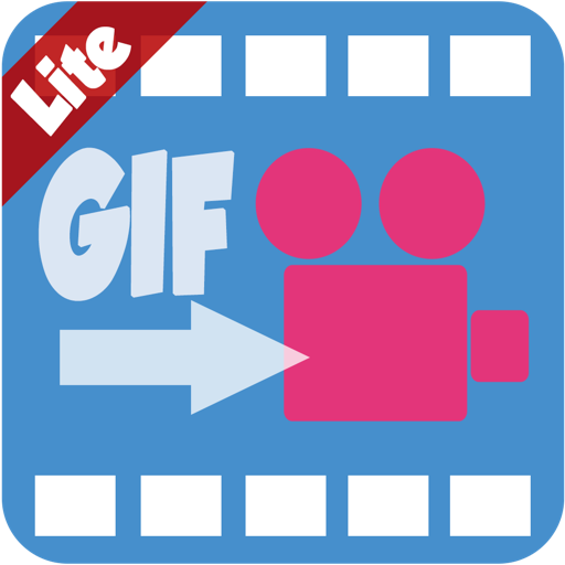 GIF To Video Maker Lite