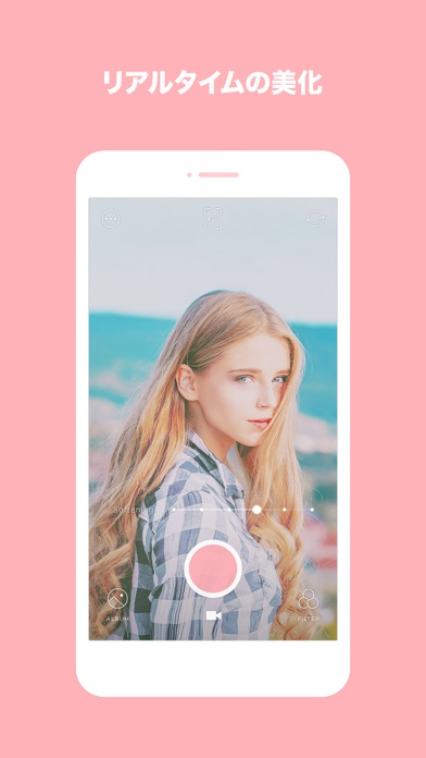 Pictail - PinkLadyのおすすめ画像4