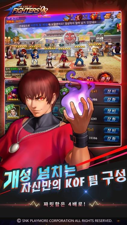 더 킹 오브 파이터즈`98 UM온라인for kakao screenshot-4