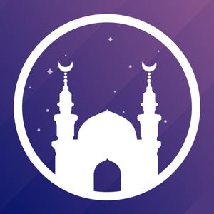 Ramadan 2017: Athan Pro أوقات الصلاة القبلة رمضان Utilities app