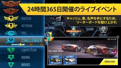Race Kingsスクリーンショット3