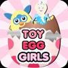 Toy Egg Surprise Girls - Princess & Pony Prizes
