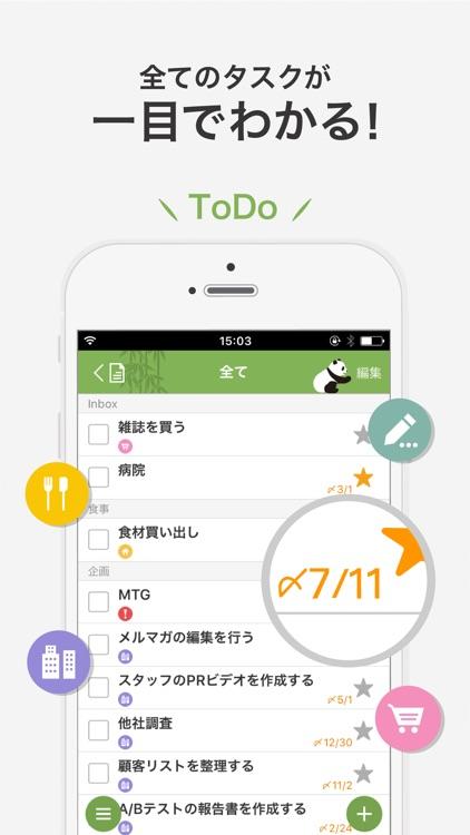 Lifebear カレンダーと日記とToDoをスケジュール帳に管理できる人気の手帳 screenshot-3