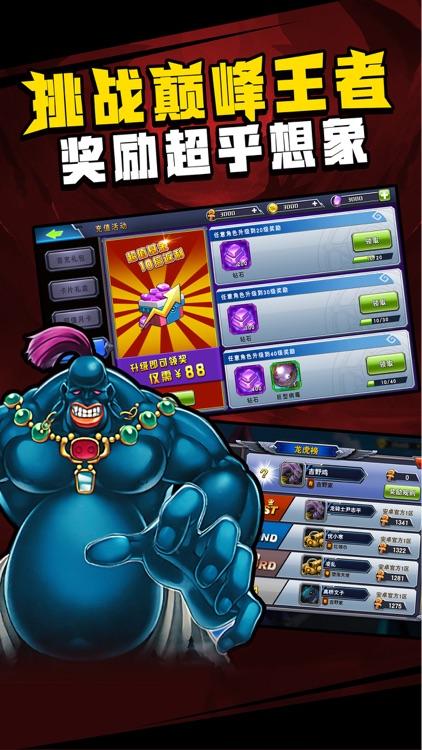 最强决斗王-登录领钻石UR卡 screenshot-4