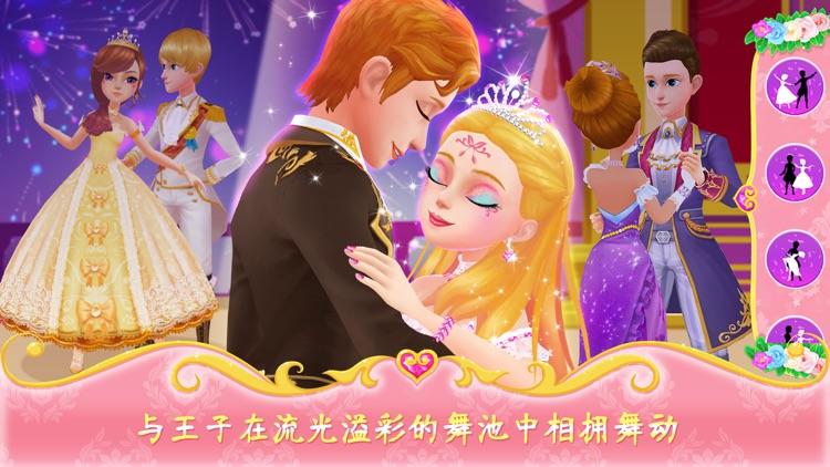 恋爱日记-公主、王子的甜蜜约会 screenshot-4