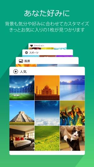 ドルフィン ブラウザ - 簡単なアドブロック & 高速ウェブ検索 Screenshot