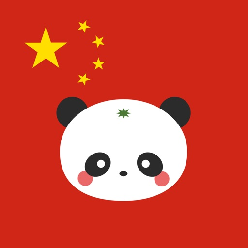 mikan 中国語