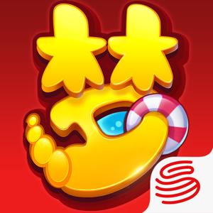 梦幻西游-欢聚梦幻 畅爽一夏 app