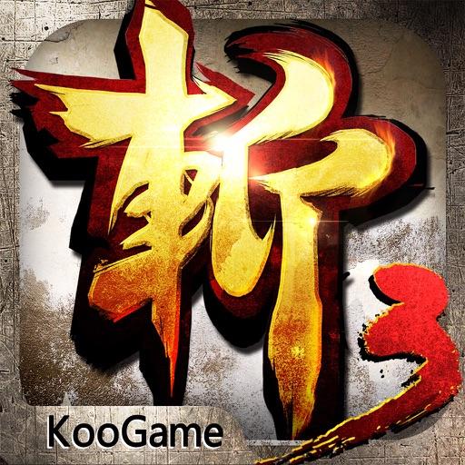 狂斩三国3:经典街机动作RPG