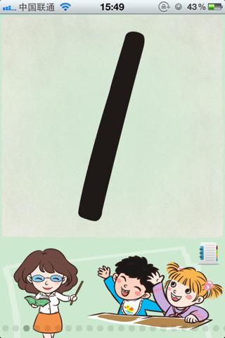 识数大卡 screenshot 3