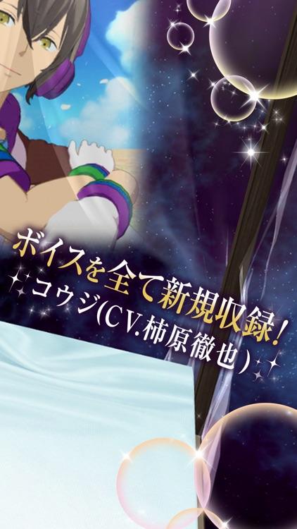 キンプリVR おひるね撮影会-コウジ編- screenshot-4