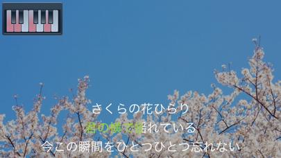 プチリリカラオケ ScreenShot4