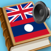 English Lao best dictionary thesaurus - Nguyen Van Thanh